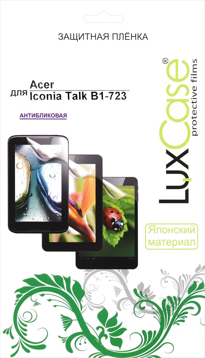 LuxCase защитная пленка для Acer Iconia Talk B1-723, антибликовая52626Защитная пленка LuxCase для Acer Iconia Talk B1-723 сохраняет экран планшета гладким и предотвращает появление на нем царапин и потертостей. Структура пленки позволяет ей плотно удерживаться без помощи клеевых составов и выравнивать поверхность при небольших механических воздействиях. Пленка практически незаметна на экране планшета и сохраняет все характеристики цветопередачи и чувствительности сенсора.