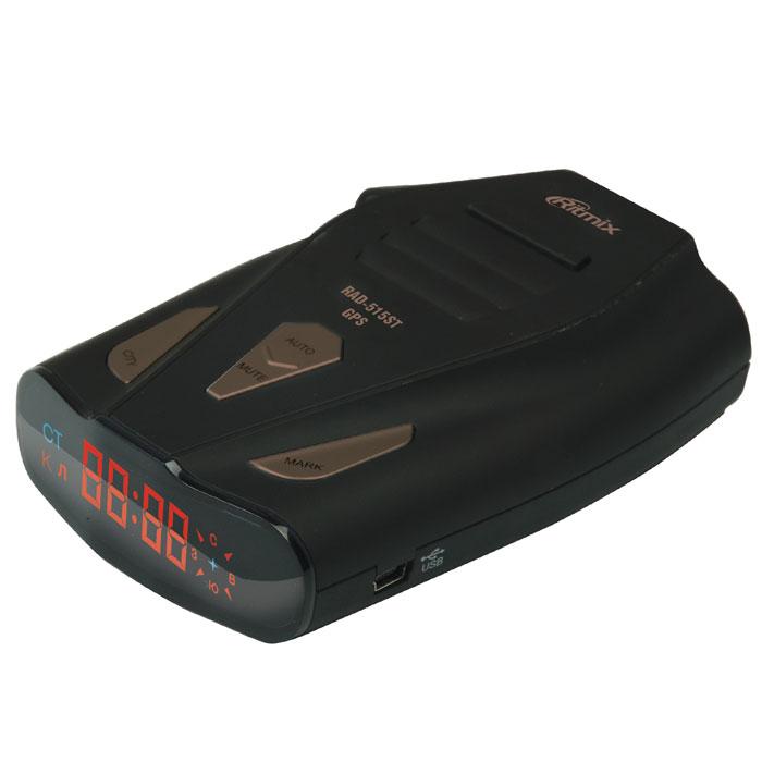Ritmix RAD-515ST GPS радар-детектор15118239Ritmix RAD-515ST GPS – надёжный лазер/радар-детектор со встроенным GPS-приёмником и базой данных координат радаров и камер, адаптированный для РФ и стран СНГ. Устройство обнаруживает целый ряд измерительных приборов, в том числе и лазерные полицейские радары последнего поколения, такие как ЛИСД, АМАТА. Детектор поддерживает технологию VCO (генератор, управляющий напряжением), которая выполняет фильтрацию ложных сигналов, значительно повышает точность и скорость работы устройства, а также продлевает срок его эксплуатации. Предусмотрено пять режимов чувствительности, имеется функция отключения отдельных диапазонов, а также возможность сохранения в памяти собственных точек координат радаров. RAD-515ST GPS выполнен в эргономичном дизайне, поверхность устройства имеет приятное на ощупь SoftTouch- покрытие. Отображение текущей скорости автомобиля Возможность добавления своих собственных координат Предупреждение о превышении скорости...