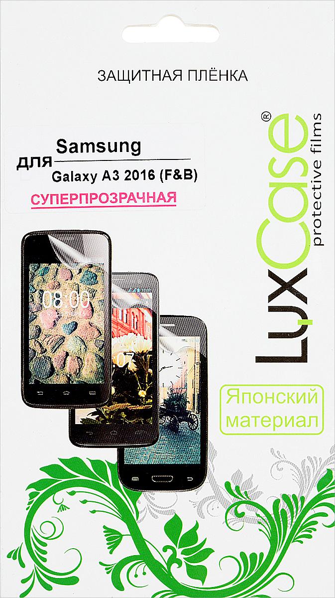 LuxCase защитная пленка для Samsung Galaxy A3 2016 (Front&Back), суперпрозрачная88151Комплект защитных пленок LuxCase для Samsung Galaxy A3 2016 сохраняют экран и заднюю сторону смартфона гладкими и предотвращают появление на смартфоне царапин и потертостей. Структура пленок позволяет им плотно удерживаться без помощи клеевых составов и выравнивать поверхность при небольших механических воздействиях. Пленки практически незаметны на смартфоне.