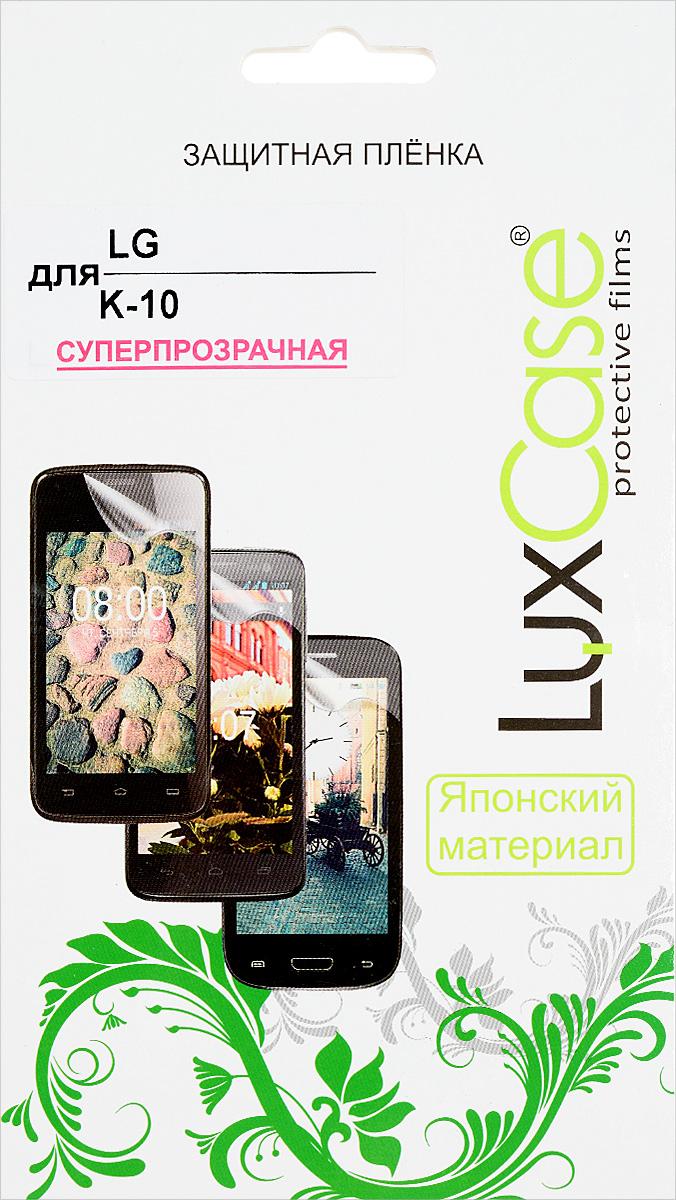 LuxCase защитная пленка для LG K10, суперпрозрачная88053Защитная пленка LuxCase для LG K10 сохраняет экран смартфона гладким и предотвращает появление на нем царапин и потертостей. Структура пленки позволяет ей плотно удерживаться без помощи клеевых составов и выравнивать поверхность при небольших механических воздействиях. Пленка практически незаметна на экране смартфона и сохраняет все характеристики цветопередачи и чувствительности сенсора.