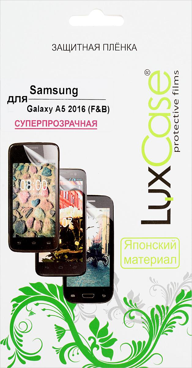 LuxCase защитная пленка для Samsung Galaxy A5 2016 (Front&Back), суперпрозрачная88152Комплект защитных пленок LuxCase для Samsung Galaxy A5 2016 сохраняют экран и заднюю сторону смартфона гладкими и предотвращают появление на смартфоне царапин и потертостей. Структура пленок позволяет им плотно удерживаться без помощи клеевых составов и выравнивать поверхность при небольших механических воздействиях. Пленки практически незаметны на смартфоне.
