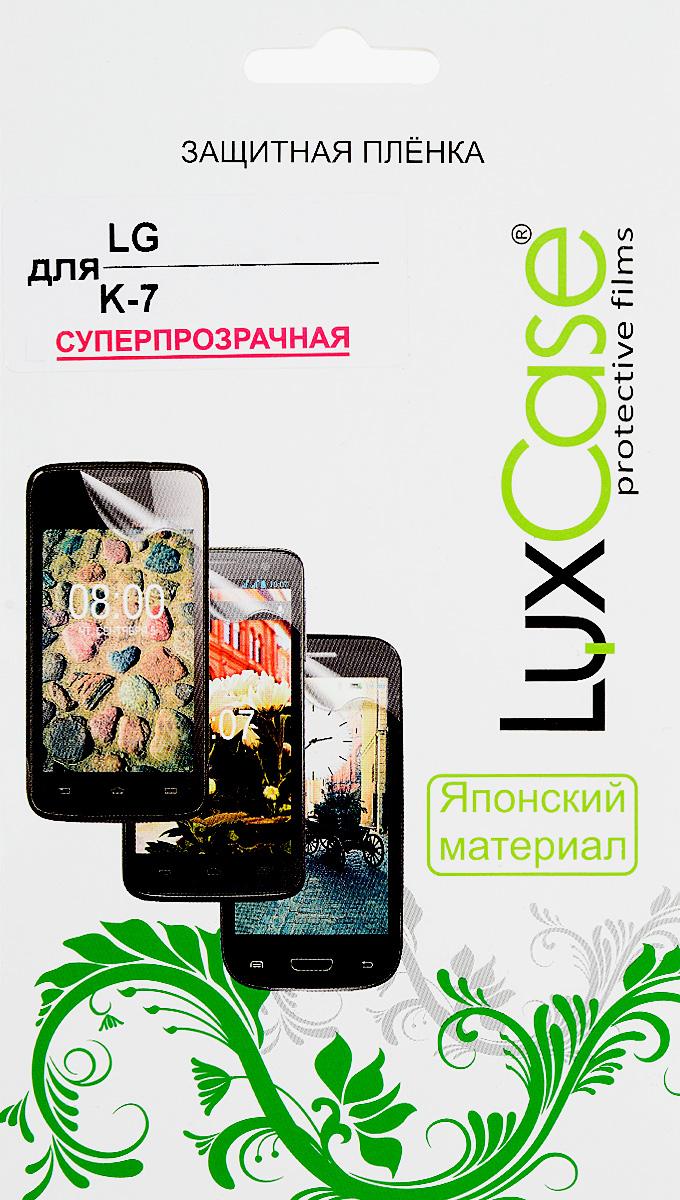 LuxCase защитная пленка для LG K7, суперпрозрачная88052Защитная пленка LuxCase для LG K7 сохраняет экран смартфона гладким и предотвращает появление на нем царапин и потертостей. Структура пленки позволяет ей плотно удерживаться без помощи клеевых составов и выравнивать поверхность при небольших механических воздействиях. Пленка практически незаметна на экране смартфона и сохраняет все характеристики цветопередачи и чувствительности сенсора.