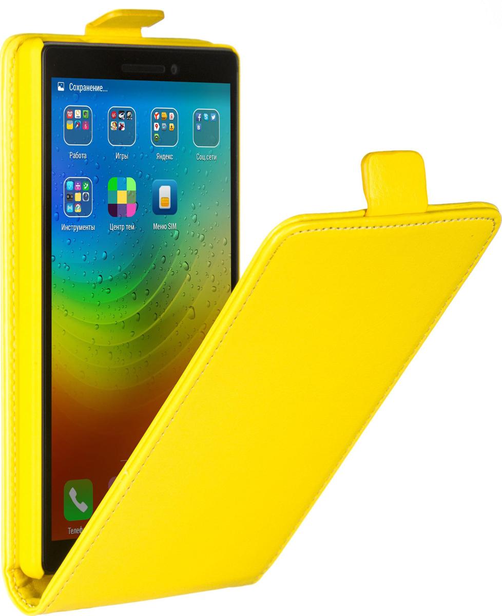 Skinbox Flip Case чехол для Lenovo Vibe X2, Yellow2000000062433Чехол Skinbox Flip Case для Lenovo Vibe X2 выполнен из высококачественного поликарбоната и экокожи. Он обеспечивает надежную защиту корпуса и экрана смартфона и надолго сохраняет его привлекательный внешний вид. Чехол также обеспечивает свободный доступ ко всем разъемам и клавишам устройства.
