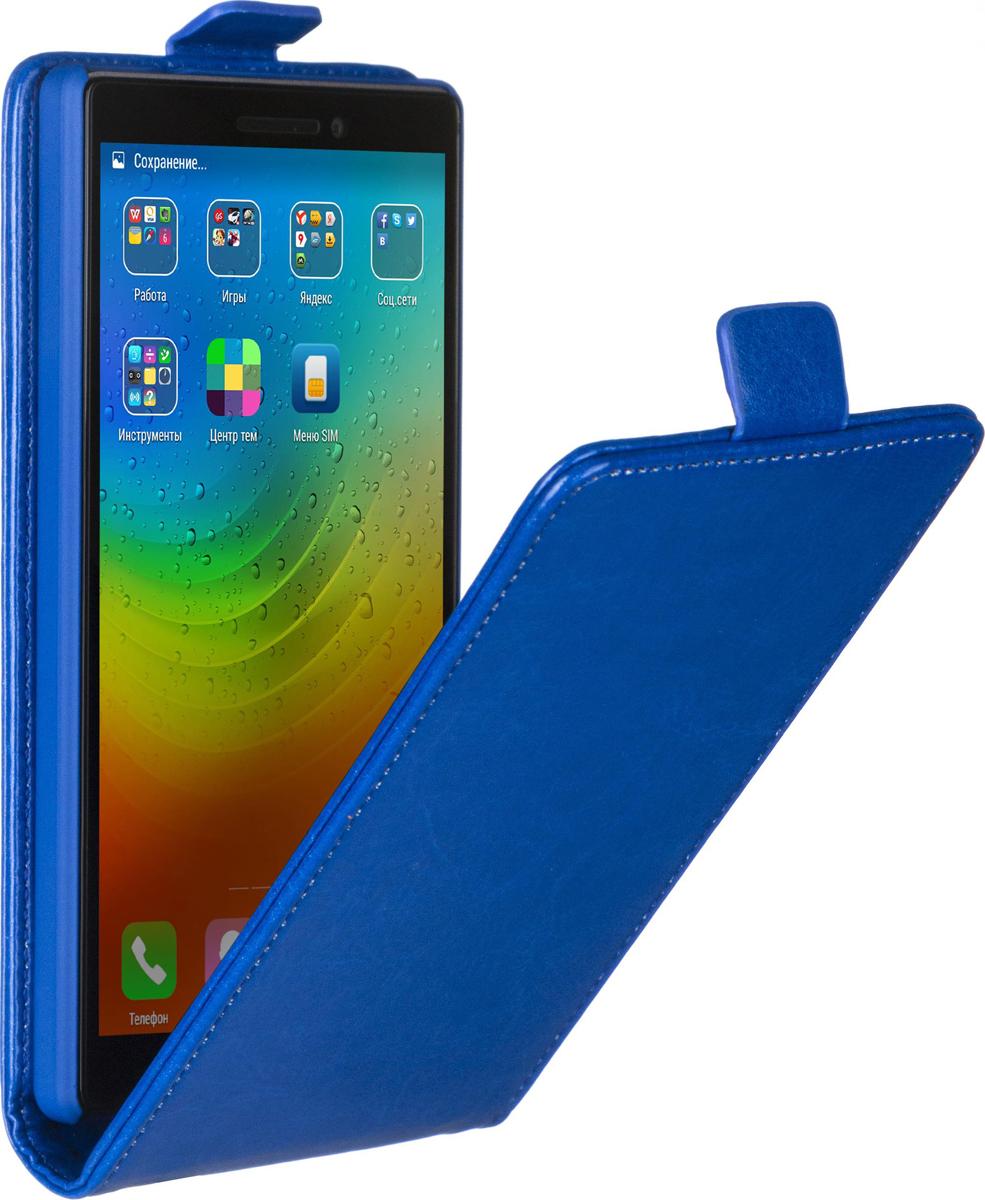 Skinbox Flip Case чехол для Lenovo Vibe X2, Blue2000000062440Чехол Skinbox Flip Case для Lenovo Vibe X2 выполнен из высококачественного поликарбоната и экокожи. Он обеспечивает надежную защиту корпуса и экрана смартфона и надолго сохраняет его привлекательный внешний вид. Чехол также обеспечивает свободный доступ ко всем разъемам и клавишам устройства.