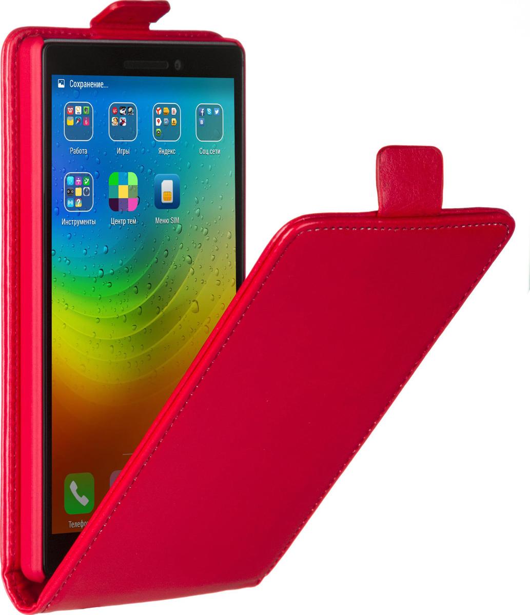 Skinbox Flip Case чехол для Lenovo Vibe X2, Red2000000062457Чехол Skinbox Flip Case для Lenovo Vibe X2 выполнен из высококачественного поликарбоната и экокожи. Он обеспечивает надежную защиту корпуса и экрана смартфона и надолго сохраняет его привлекательный внешний вид. Чехол также обеспечивает свободный доступ ко всем разъемам и клавишам устройства.