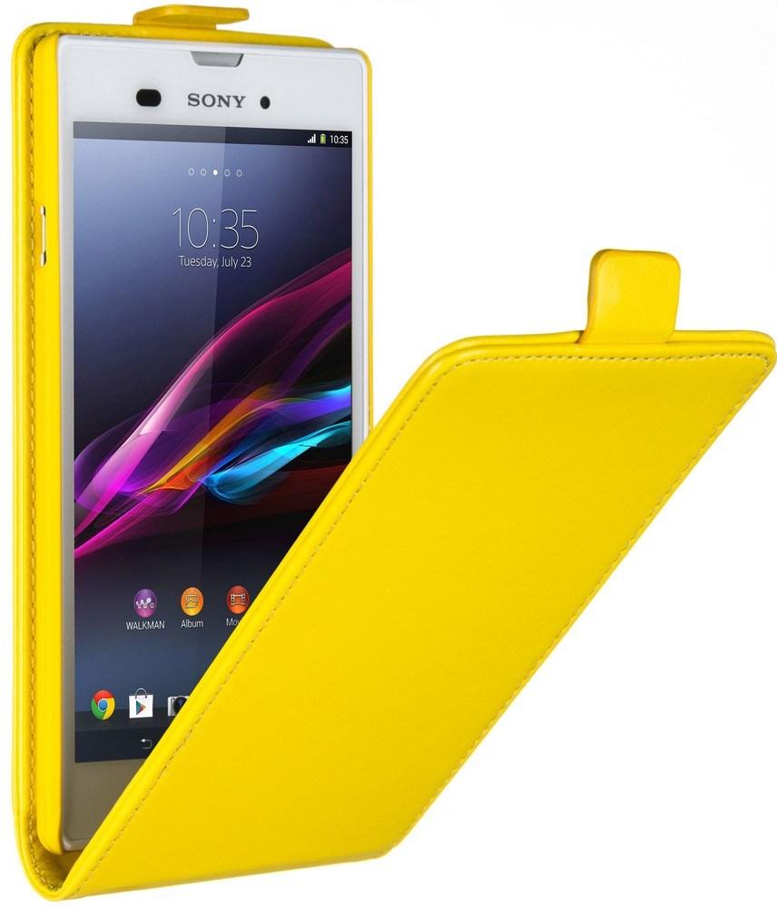 Skinbox 4People чехол-флип для Sony Xperia T3, Yellow2000000062778Чехол Skinbox 4People выполнен из высококачественной искусственной кожи и поликарбоната. Он отлично справляется с защитой корпуса смартфона от механических повреждений и надолго сохраняет привлекательный внешний вид устройства. Чехол также обеспечивает свободный доступ ко всем разъемам и клавишам устройства.