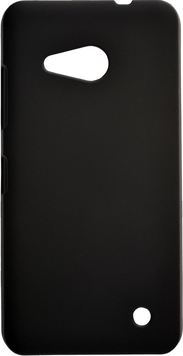 Skinbox 4People чехол для Microsoft Lumia 550, Black2000000082028Чехол-накладка Skinbox 4People для Microsoft Lumia 550 бережно и надежно защитит ваш смартфон от пыли, грязи, царапин и других повреждений. Выполнена из высококачественного поликарбоната, плотно прилегает и не скользит в руках. Чехол-накладка оставляет свободным доступ ко всем разъемам и кнопкам устройства.
