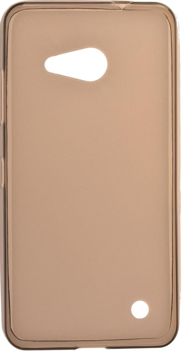 Skinbox Silicone чехол для Microsoft Lumia 550, Brown2000000082226Чехол-накладка Skinbox Silicone для Microsoft Lumia 550 обеспечивает надежную защиту корпуса смартфона от механических повреждений и надолго сохраняет его привлекательный внешний вид. Накладка выполнена из высококачественного силикона, плотно прилегает и не скользит в руках. Чехол также обеспечивает свободный доступ ко всем разъемам и клавишам устройства.