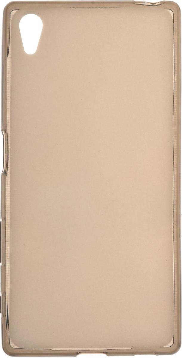 Skinbox Silicone чехол для Sony Xperia Z5, Brown