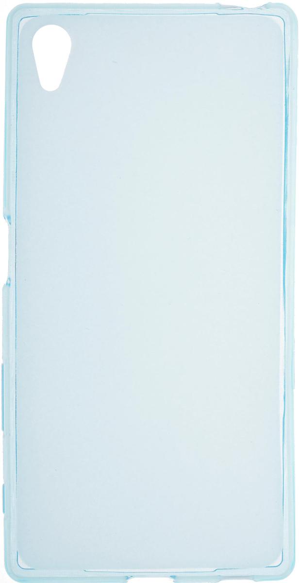 Skinbox Silicone чехол для Sony Xperia Z5, Blue