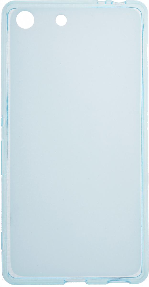 Skinbox Silicone чехол для Sony Xperia M5, Blue