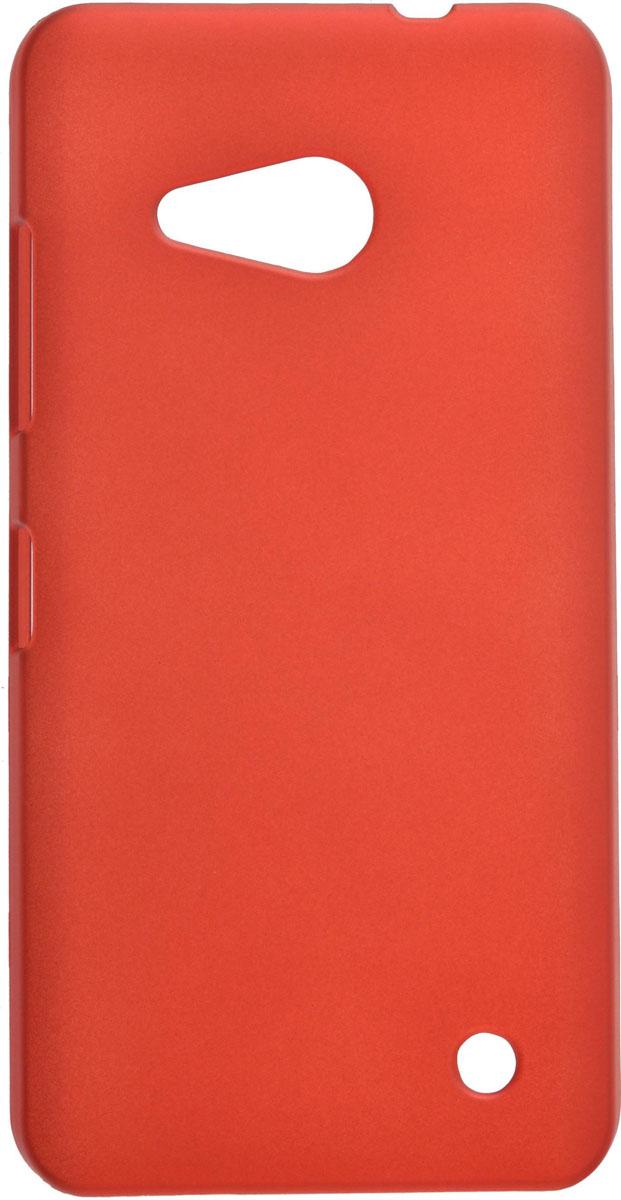 Skinbox 4People чехол для Microsoft Lumia 550, Red2000000084497Чехол-накладка Skinbox 4People для Microsoft Lumia 550 бережно и надежно защитит ваш смартфон от пыли, грязи, царапин и других повреждений. Выполнена из высококачественного поликарбоната, плотно прилегает и не скользит в руках. Чехол-накладка оставляет свободным доступ ко всем разъемам и кнопкам устройства.