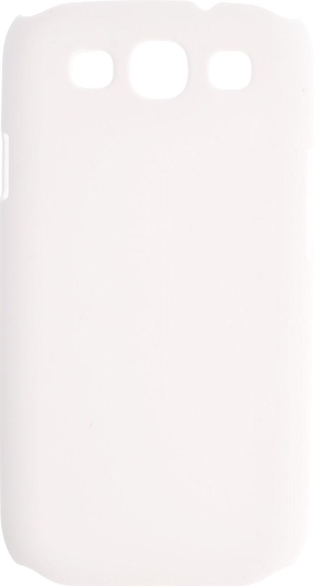Skinbox 4People чехол для Samsung Galaxy S3, White2000000084800Чехол-накладка Skinbox 4People для Samsung Galaxy S3 бережно и надежно защитит ваш смартфон от пыли, грязи, царапин и других повреждений. Выполнен из высококачественного поликарбоната, плотно прилегает и не скользит в руках. Чехол-накладка оставляет свободным доступ ко всем разъемам и кнопкам устройства.