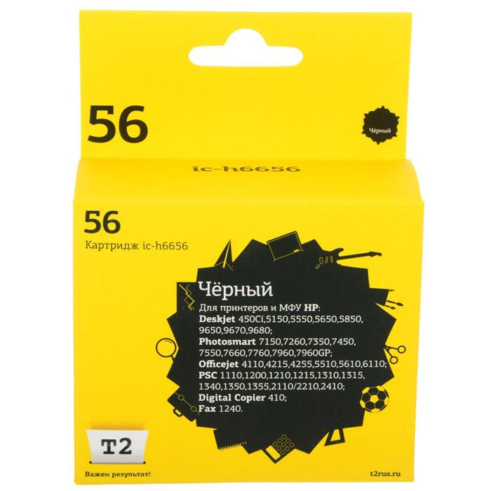 T2 IC-H6656 картридж для HP Deskjet 450/5150/9650/Photosmart 7150/7550/Officejet 6110 (№56), Black