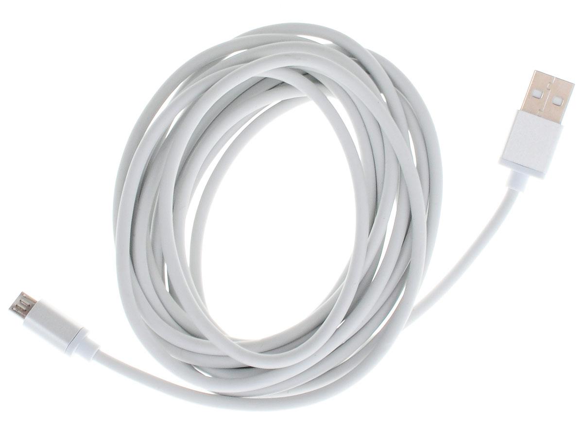 Ugreen UG-10832, White Silver кабель microUSB-USB 3 м