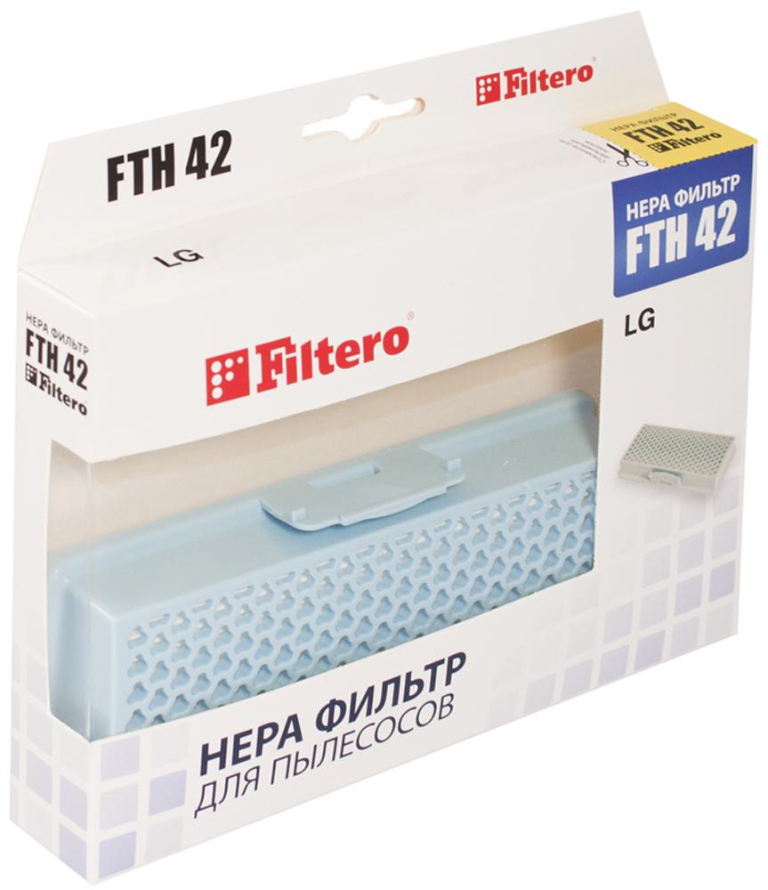 Filtero FTH 42 фильтр для пылесосов LGFTH 42Немоющийся фильтр Filtero FTH 42 LGE имеет уровень фильтрации НЕРА Н 12. Он препятствует выходу мельчайших частиц пыли и аллергенов из пылесоса в помещение. Подлежит замене, согласно рекомендации производителя пылесосов - не реже одного раза за 6 месяцев.