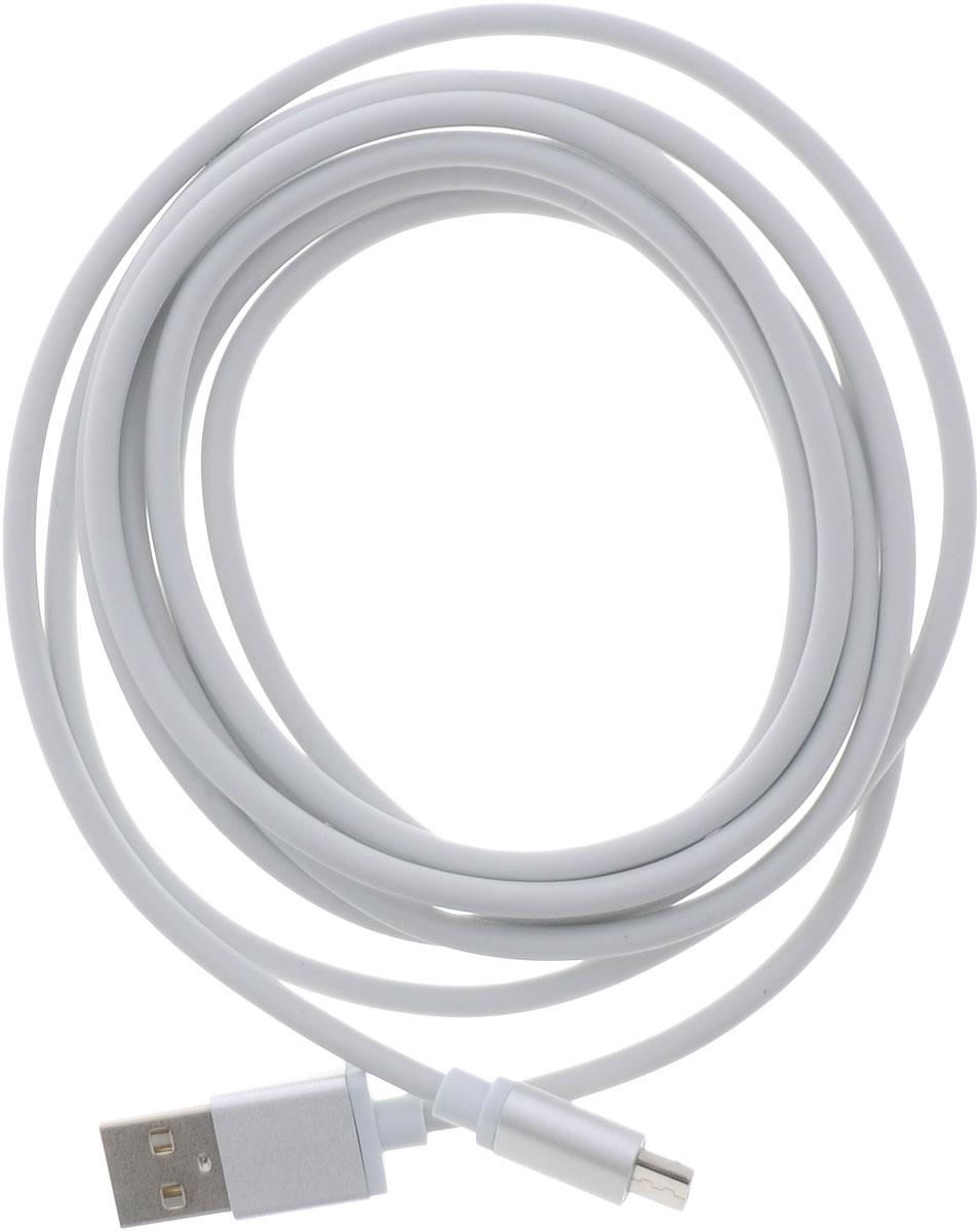 Ugreen UG-10831, White Silver кабель microUSB-USB 2 мUG-10831Кабель Ugreen UG-10831 позволяет подключать мобильные устройства, которые имеют разъем microUSB к USB разъему компьютера. Подходит для повседневных задач, таких как синхронизация данных и передача файлов. Экранирование кабеля позволит защитить сигнал при передаче от влияния внешних полей, способных создать помехи. Пропускная способность интерфейса: USB 2.0 до 480 Мбит/с Диаметр проводника питания: 5V: 24 AWG Диаметр проводника передачи данных: 28 AWG Тип оболочки: PVC (ПВХ)