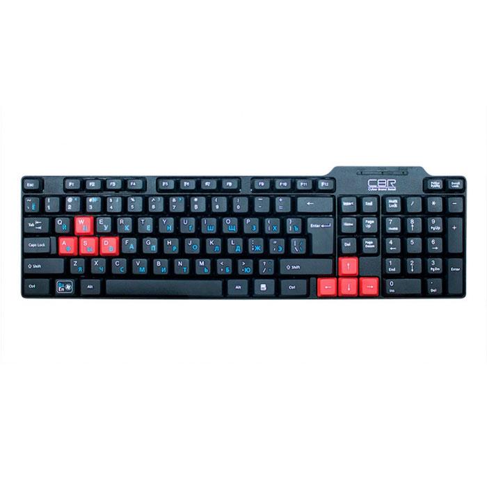 CBR KB 115D клавиатураKB 115DТехнологичный дизайн, высококачественный пластик корпуса, компактные размеры - визитная карточка клавиатуры CBR Keyboard KB 115D. Компактность размеров корпуса этой элегантной модели позволит экономить рабочее пространство, а плоские полноразмерные клавиши и складывающиеся ножки сделают работу более удобной и комфортной. Клавиатура оснащена уникальной инновацией CBR - кнопкой переключения языка, которая позволит менять раскладку быстро и удобно. Мягкий ход низкопрофильных клавиш обеспечит великолепные тактильные ощущения во время работы. Благодаря качественному исполнению и долговечности клавиатура KB 115D станет вашим надежным помощником как дома, так и в офисе.