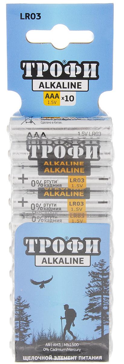 Батарейка алкалиновая Трофи, тип ААА (LR03), 10 штБ0018948_трофиАлкалиновые батарейки Трофи являются щелочными элементами питания. Они не содержат кадмия и ртути. Батарейки предназначены для использования в приборах с высоким потреблением электроэнергии: фотоаппаратах, плеерах, фонарях, игрушках и других устройствах. Внимание! При установке проверить полярность. Не разбирать, не перезаряжать, не подносить к открытому огню. Не давать детям! Не устанавливать одновременно новые и использованные батарейки, а также батарейки различных систем и типов.