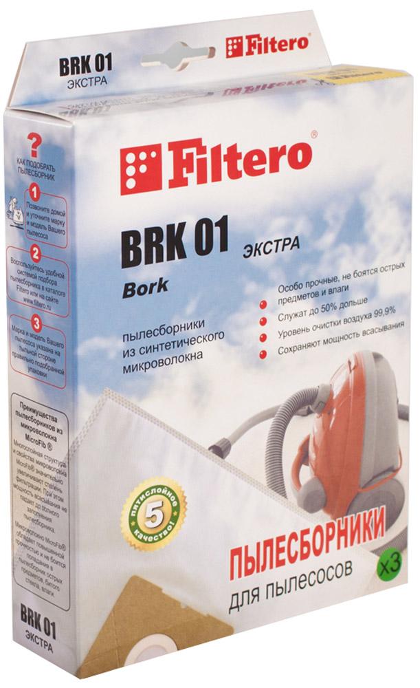 Filtero BRK 01 Экстра мешок-пылесборник 3 штBRK 01 ЭкстраМашки - пылесборники Filtero BRK 01 произведены из пятислойного синтетического микроволокна MicroFib. Очень прочные, не боятся острых предметов и влаги, собирают до 50% больше пыли, чем бумажные. Они обеспечивают уровень очистки воздуха НЕРА, сохраняя мощность всасывания в течение всего периода службы.
