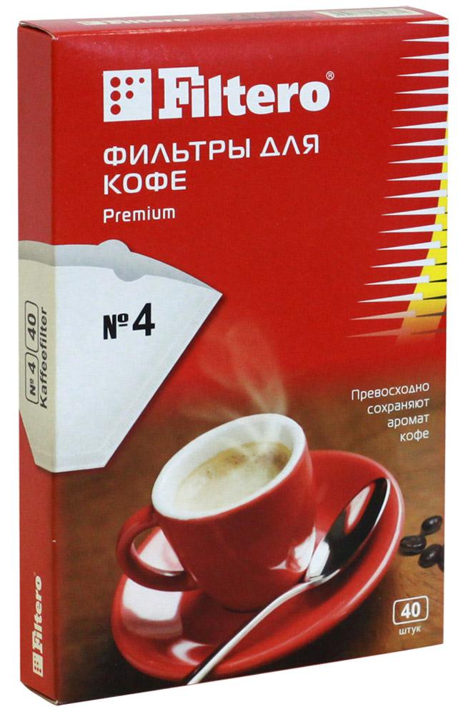 Filtero №4/40 фильтры для кофеварокфильтры д/кофе 4/40Бумажные одноразовые фильтры Filtero для кофеварок. Высочайшего качества, абсолютно белые, выполнены по всем стандартам. Фильтры для кофе Filtero Premium №4 предназначены для кофеварок капельного типа на 10-12 чашек. В коробке 40 фильтров.