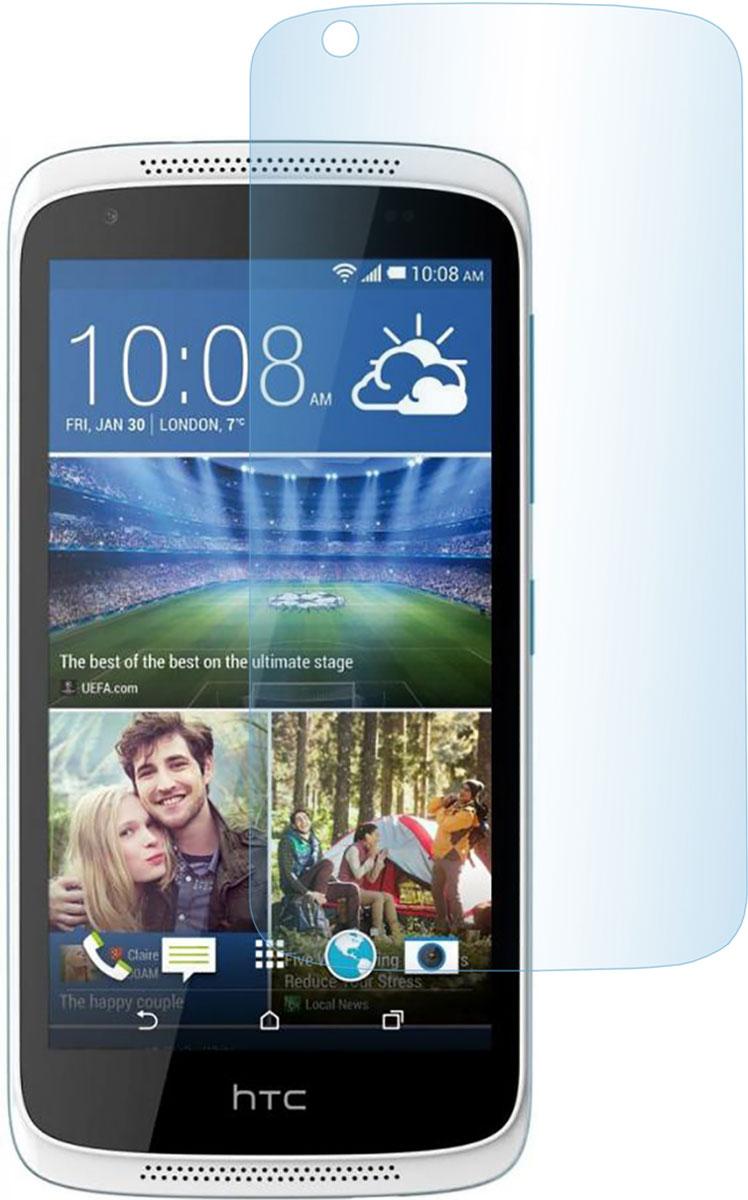 Skinbox защитное стекло для HTC Desire 326G/526G/526G+, глянцевоеSP-175Защитное стекло Skinbox для HTC Desire 326G/526G/526G+ предназначено для защиты поверхности экрана от царапин, потертостей, отпечатков пальцев и прочих следов механического воздействия. Оно имеет окаймляющую загнутую мембрану последнего поколения, а также олеофобное покрытие. Изделие изготовлено из закаленного стекла высшей категории, с высокой чувствительностью и сцеплением с экраном.