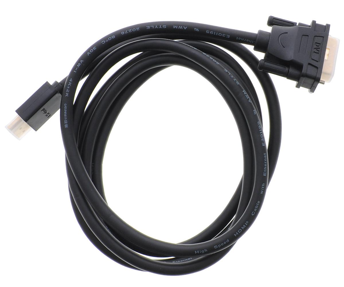 Ugreen UG-10135, Black кабель-переходник HDMI-DVI 2 мUG-10135Ugreen UG-10135 - кабель-переходник для передачи видео- и аудио-сигнала между устройствами с интерфейсами HDMI и DVI. Экранирование обеспечивает максимальную защиту от радиопомех и электромагнитных помех. Позолоченные разъемы исключают какие-либо потери качества трансляции цифрового видео и звука. Скорость передачи данных: до 5,1 ГБ/с Толщина кабеля: 7,3 мм Экранирование от внешних полей Тип оболочки: PVC (ПВХ)