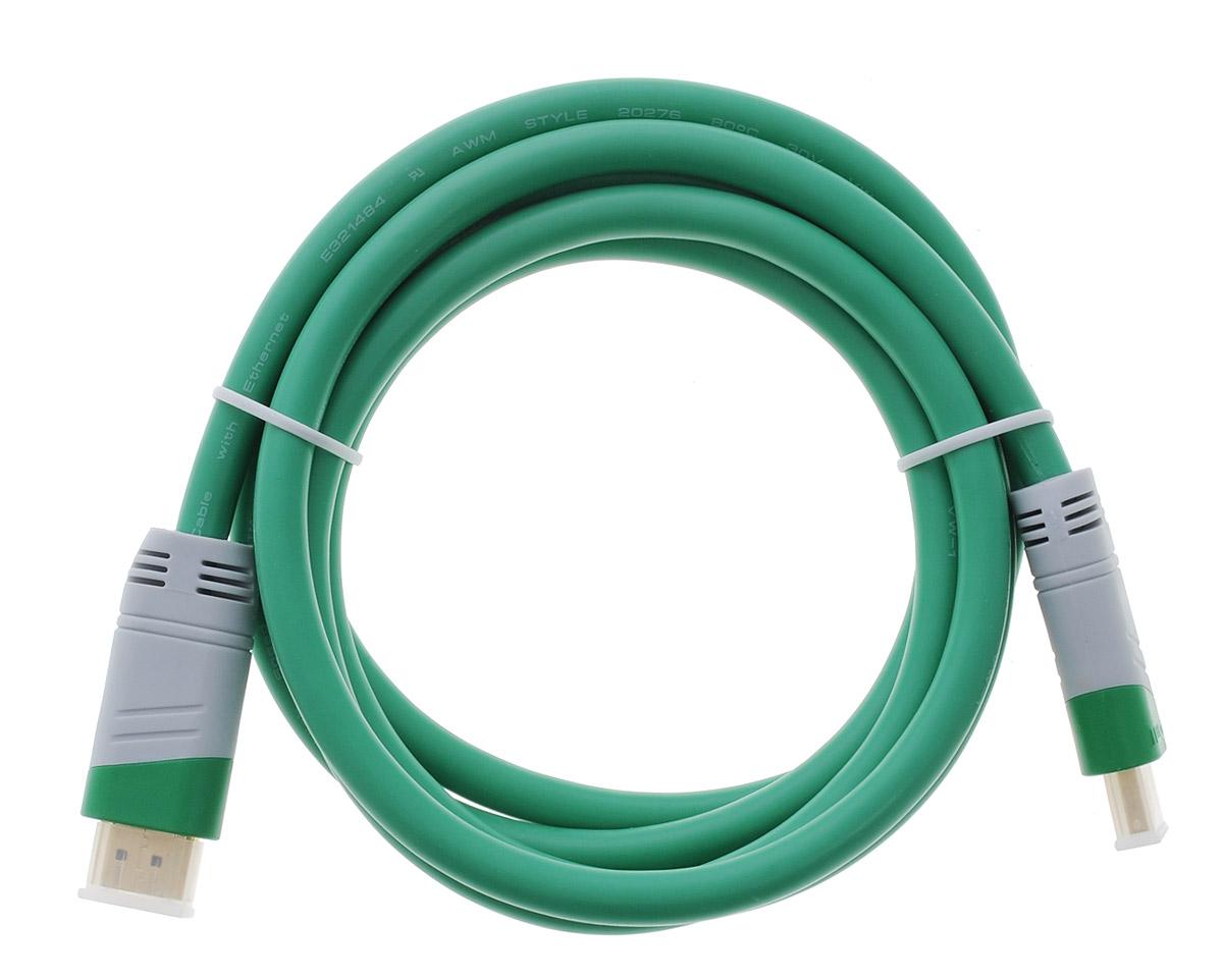 Greenconnect GC-GCHD01, Green Gray кабель HDMI 1.8 м