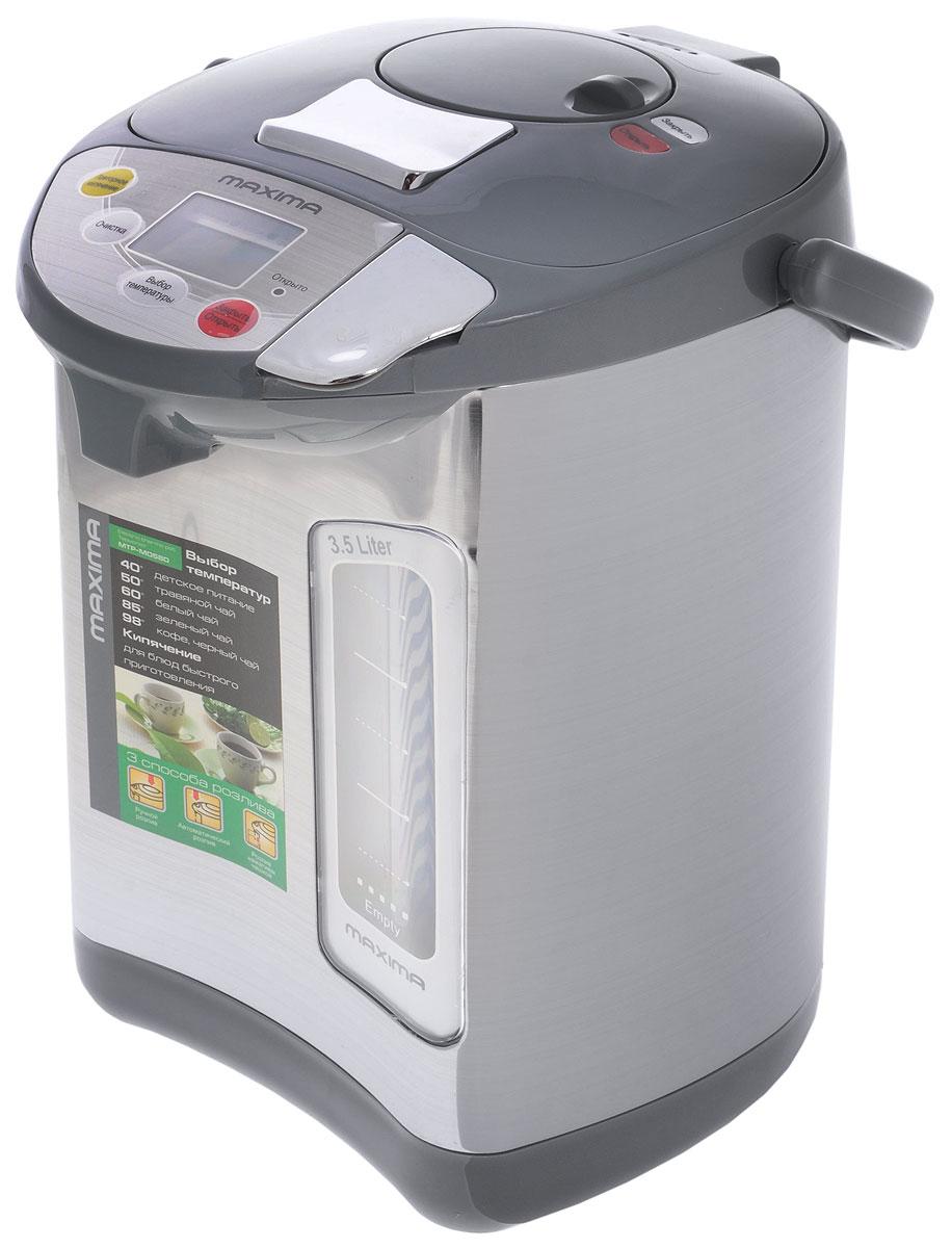Maxima MTP-M058D, Gray термопотMTP-M058D_GrayТермопот Maxima MTP-M058D с легкостью кипятит воду, как чайник, и сохраняет ее горячей долгое время, как термос. Он выполнен из высококачественных материалов с высокими термоизоляционными свойствами. Для вашего комфорта в термопоте Maxima MTP-M058D предусмотрены 3 способа подачи воды: нажатием кнопки на панели управления, нажатием кнопки у носика налива воды и с помощью механической помпы. Термопот Maxima MTP-M058D оснащен ЖК-дисплеем с двухуровневой подсветкой: красная подсветка при нагреве воды зеленая подсветка при поддержании температуры воды.