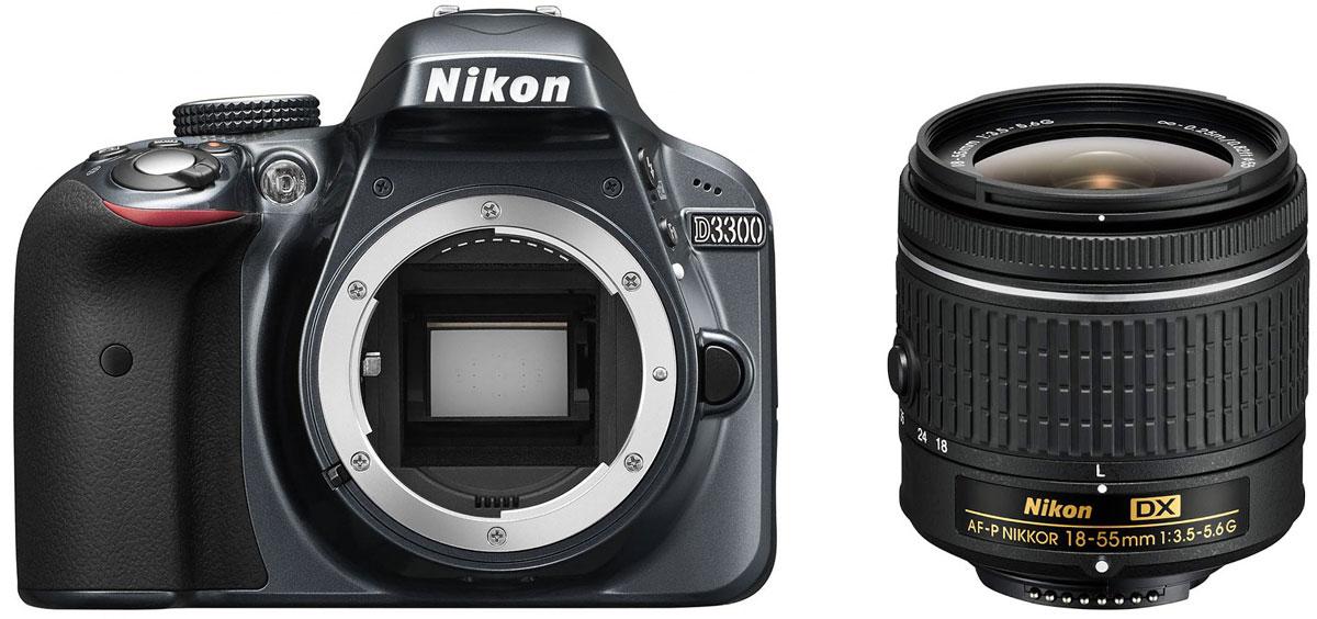 Nikon D3300 Kit 18-55 AF-P DX, Gray цифровая зеркальная фотокамера ( VBA392K002 )