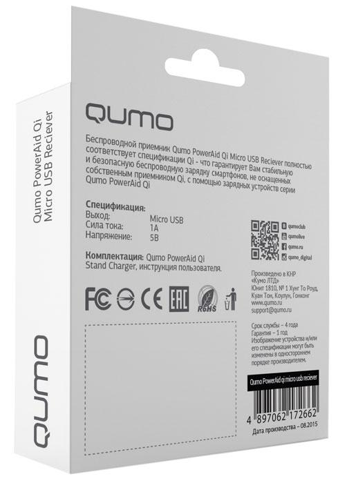 QUMO PowerAid Qi Micro USB Reciever приемник для беспроводной зарядки