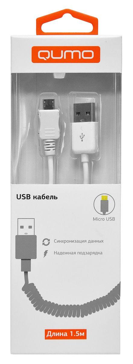 QUMO кабель microUSB-USB витой, White (1,5 м)20520Высококачественный кабель QUMO для надежной подзарядки и синхронизации данных для устройств с разъемом microUSB. Всегда остается в нужной вам длине, не будет мешаться и путаться.