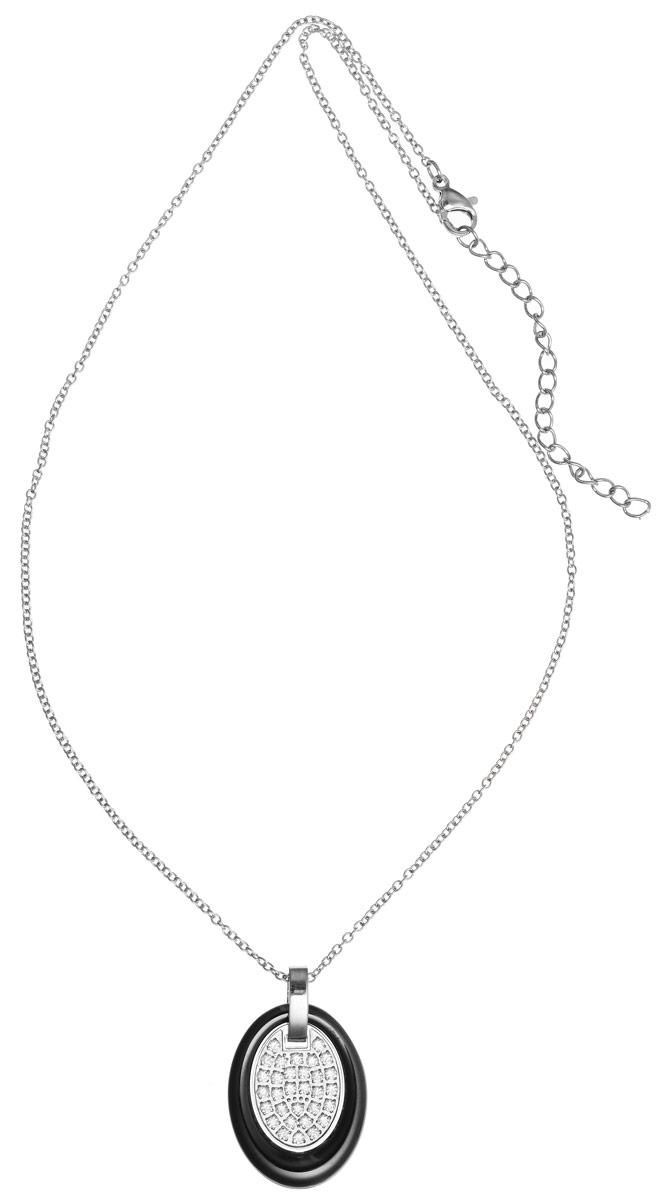 Кулон Art-Silver, цвет: серебряный, серый. КЧ0936-879КЧ0936-879Элегантный кулон Art-Silver изготовлен из бижутерийного сплава и керамики, инкрустирован цирконами и дополнен изящной цепочкой. Украшение застегивается на замок-карабин, длина изделия регулируется за счет дополнительных звеньев в цепочке. В комплекте с изделием поставляется мешочек для хранения с фирменной символикой. Кулон Art-Silver поможет дополнить любой образ и привнести в него завершающий штрих.
