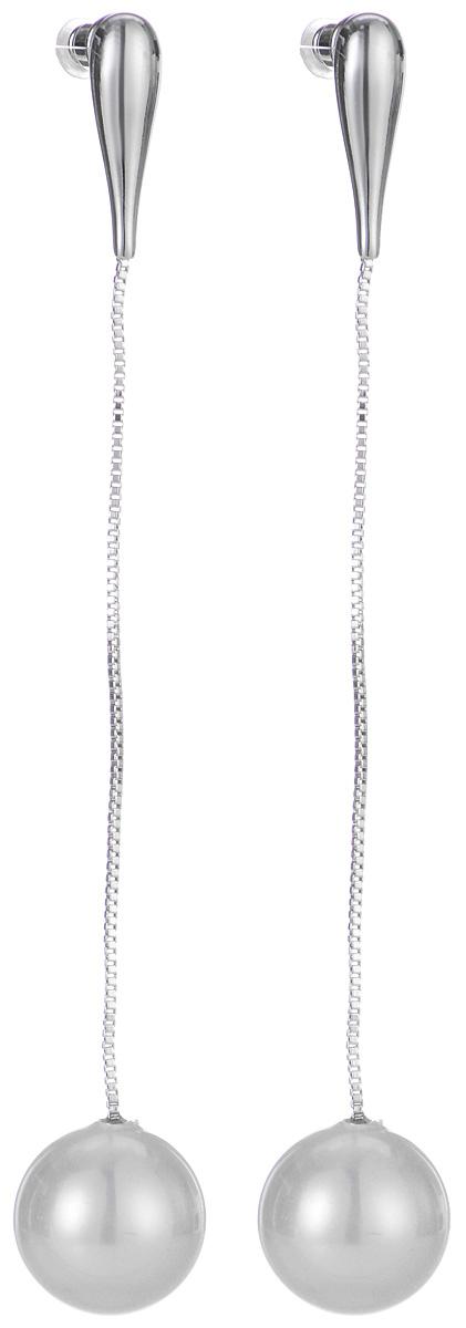 Серьги Art-Silver, цвет: серебряный, белый. 152М-1320152М-1320Оригинальные серьги Art-Silver выполнены из бижутерного сплава, с легкостью завершат ваш образ. В качестве основы украшения использован замок-гвоздик с фиксаторами из металла. Серьги дополнены оригинальной подвеской в виде цепочки с бусиной жемчуга на краю. Стильные серьги придадут вашему образу изюминку, подчеркнут красоту и изящество вечернего платья или преобразят повседневный наряд.