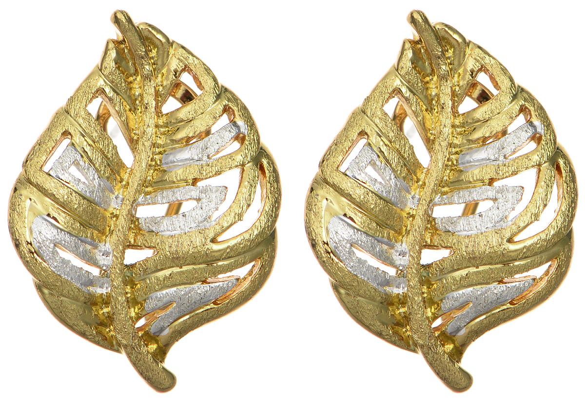 Серьги Art-Silver, цвет: золотой, серебряный. 016245-700016245-700Оригинальные серьги Art-Silver выполнены из бижутерного сплава с покрытием под золото и серебро, с легкостью завершат ваш образ. В качестве основы украшения использован итальянский замок. Серьги выполнены в форме листа. Стильные серьги придадут вашему образу изюминку, подчеркнут красоту и изящество вечернего платья или преобразят повседневный наряд.