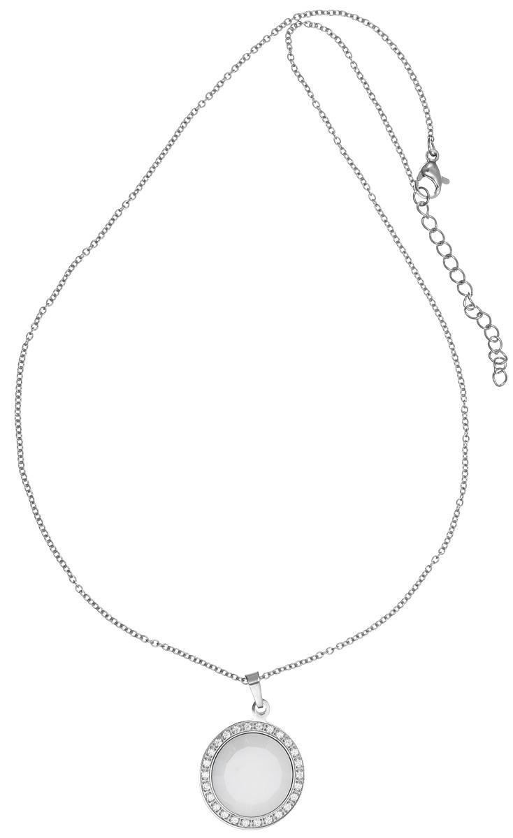 Кулон Art-Silver, цвет: серебряный, белый. КБ0988-733КБ0988-733Элегантный кулон Art-Silver выполнен из бижутерийного сплава и стали, дополнен изящной цепочкой. Кулон инкрустирован цирконами и кристаллом из керамики. Изделие застегивается на замок-карабин, длина регулируется. Оригинальный кулон придаст вашему образу изюминку и преобразит повседневный наряд.