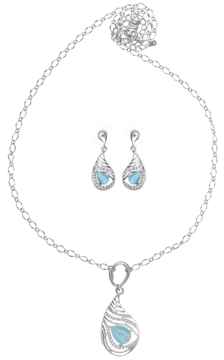 Комплект Art-Silver: колье, серьги, цвет: серебряный, голубой. M003840А-001-1451M003840А-001-1451Оригинальный комплект украшений Art-Silver включает в себя стильные серьги и колье. Украшения выполнены из бижутерного сплава. Колье представляет собой цепочку с крупными звеньями, дополненную массивной подвеской. Подвеска имеет оригинальную форму, в центре изделия расположен крупным элемент из кошачьего глаза. По краям колье дополнено кубическим цирконием. Изделие имеет надежную застежку-карабин с регулирующей длину цепочкой. Серьги с подвесками в форме капли, декорированные цирконами и кошачьим глазом оригинально дополнят данный комплект. В качестве основы украшения использованы застежки-гвоздики с удобными фиксаторами из пластика и металла. Изящный комплект придаст вашему образу изюминку, подчеркнет красоту и изящество вечернего платья или преобразит повседневный наряд.