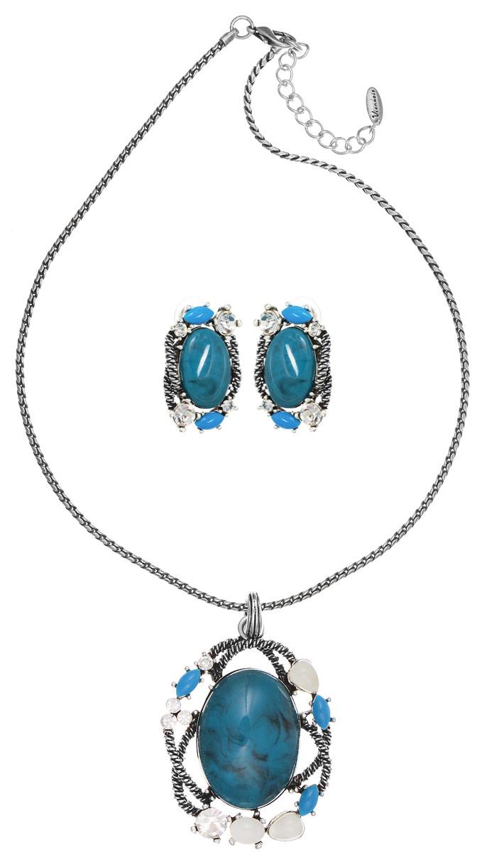 Комплект Art-Silver: колье, серьги, цвет: серебряный, голубой. 028761-1876