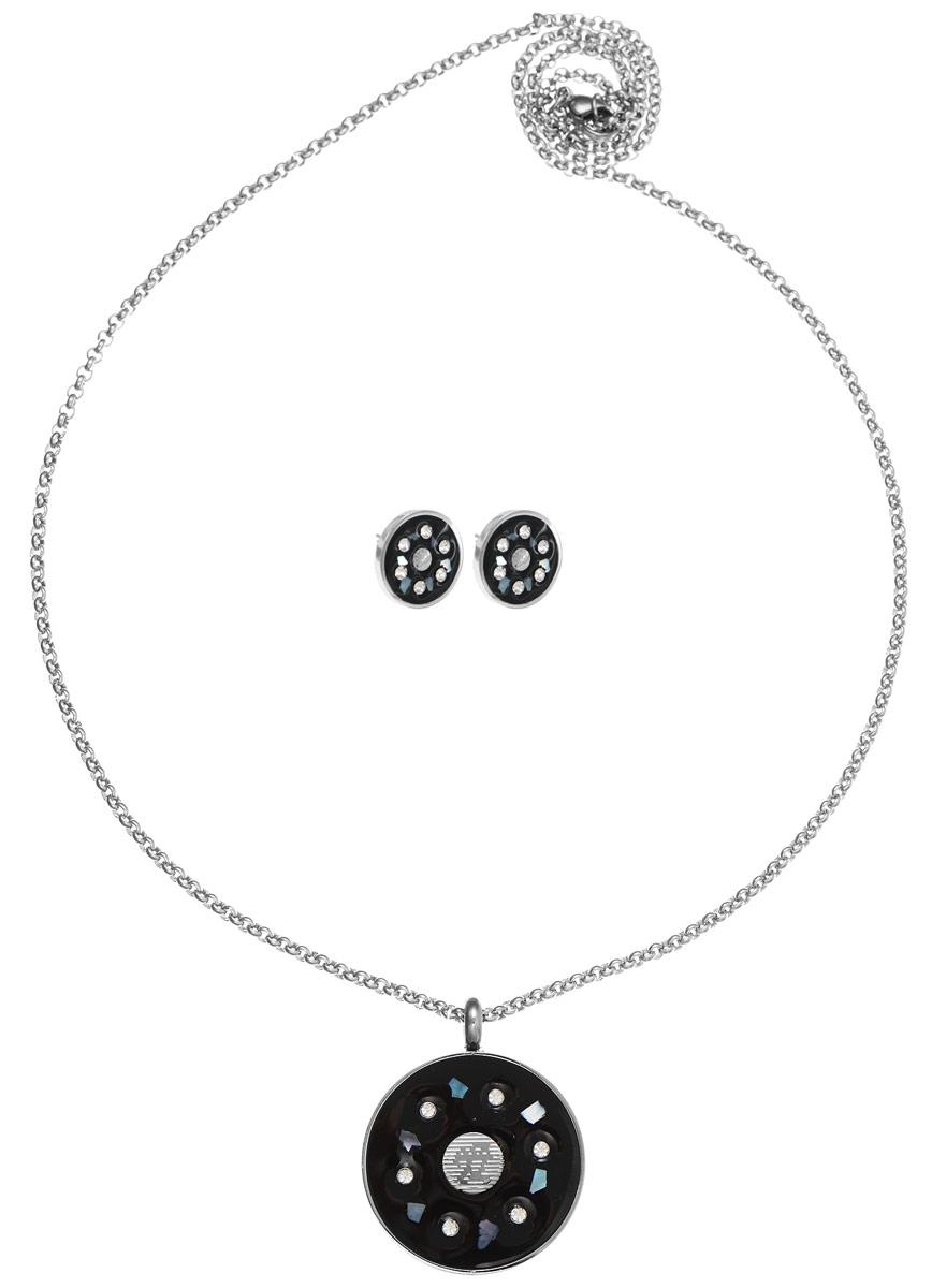 Комплект Art-Silver: колье, серьги, цвет: серебряный, черный. К1911-733К1911-733Оригинальный комплект украшений Art-Silver включает в себя стильные серьги и колье. Украшения выполнены из бижутерного сплава стали и керамики. Колье представляет собой тонкую цепочку с оригинальным плетением, дополненную массивной подвеской. Подвеска имеет круглую форму и выполнена из стали и керамики черного цвета. Колье дополнено кубическим цирконием и перламутром. Изделие имеет надежную застежку-карабин. Оригинальные серьги- пуссеты, декорированные цирконами и перламутром, оригинально дополнят данный комплект. В качестве основы украшения использованы застежки-гвоздики с удобными фиксаторами из металла. Изящный комплект придаст вашему образу изюминку, подчеркнет красоту и изящество вечернего платья или преобразит повседневный наряд.