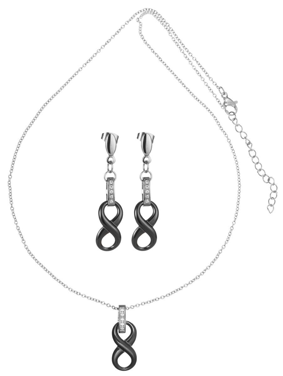 Комплект Art-Silver: колье, серьги, цвет: серебряный, черный. КЧ0820-1026КЧ0820-1026Оригинальный комплект украшений Art-Silver включает в себя стильные серьги и колье. Украшения выполнены из бижутерного сплава, керамики и стали. Колье представляет собой тонкую цепочку с подвеской в форме цифры восемь, выполненной из керамики. Крепление подвески украшено кубическим цирконием. Изделие имеет надежную застежку-карабин с регулирующей длину цепочкой. Серьги с подвесками из керамики оригинально дополняют данный комплект. В качестве основы изделия использованы застежки-гвоздики с фиксаторами из металла, украшенные цирконами. Изящный комплект придаст вашему образу изюминку, подчеркнет красоту и изящество вечернего платья или преобразит повседневный наряд.