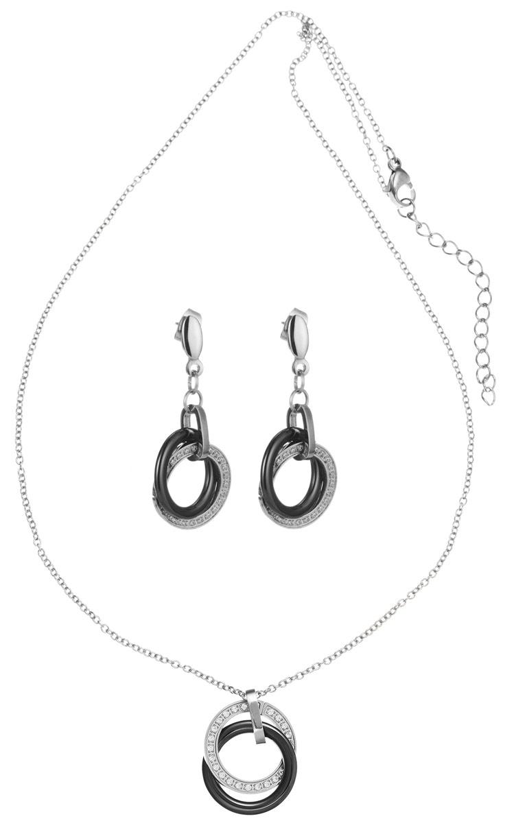 Комплект Art-Silver: колье, серьги, цвет: серебряный, черный. КЧ0818-1612КЧ0818-1612Оригинальный комплект украшений Art-Silver включает в себя стильные серьги и колье. Украшения выполнены из бижутерного сплава, керамики и стали. Колье представляет собой тонкую цепочку с подвеской из двух небольших колечек. Одно кольцо выполнено из керамики, другое - из стали и украшено кубическим цирконием. Изделие имеет надежную застежку-карабин с регулирующей длину цепочкой. Серьги с подвесками из керамики оригинально дополняют данный комплект. В качестве основы украшения использованы застежки-гвоздики с фиксаторами из металла. Изящный комплект придаст вашему образу изюминку, подчеркнет красоту и изящество вечернего платья или преобразит повседневный наряд.