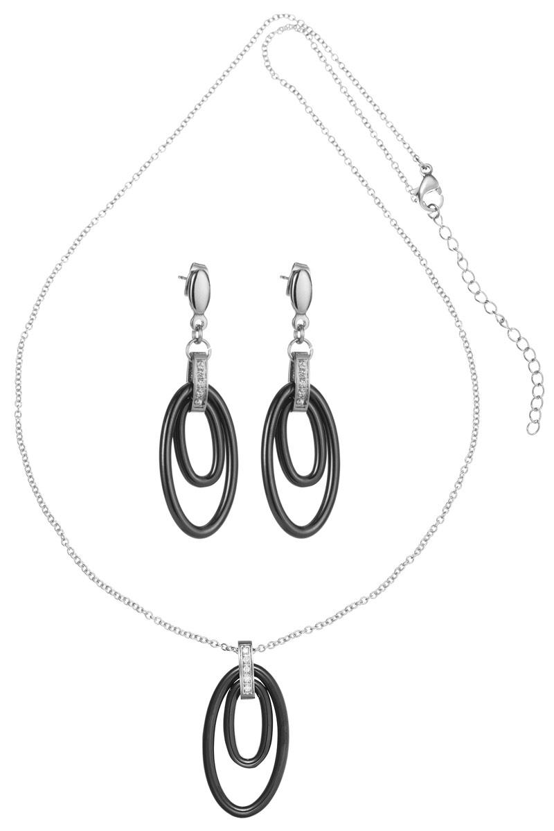 Комплект Art-Silver: колье, серьги, цвет: серебряный, черный. КЧ0822-1114