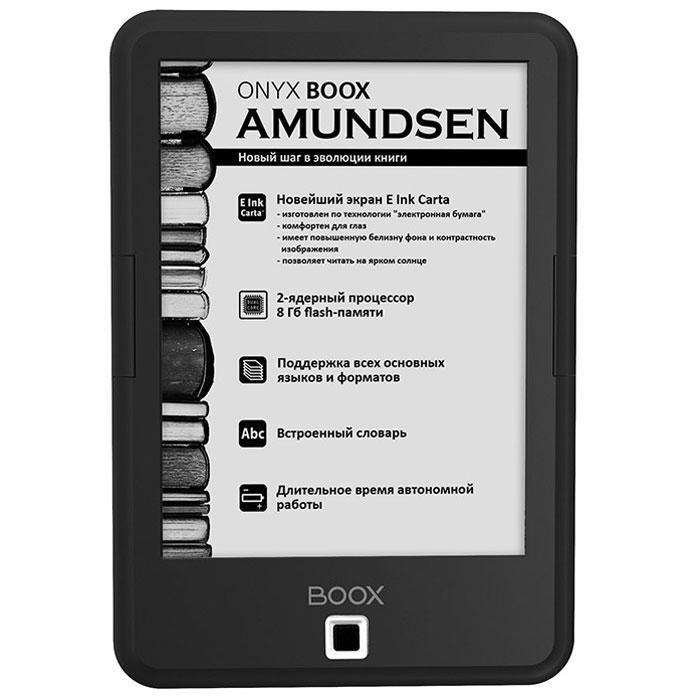 Onyx Boox Amundsen, Black электронная книга