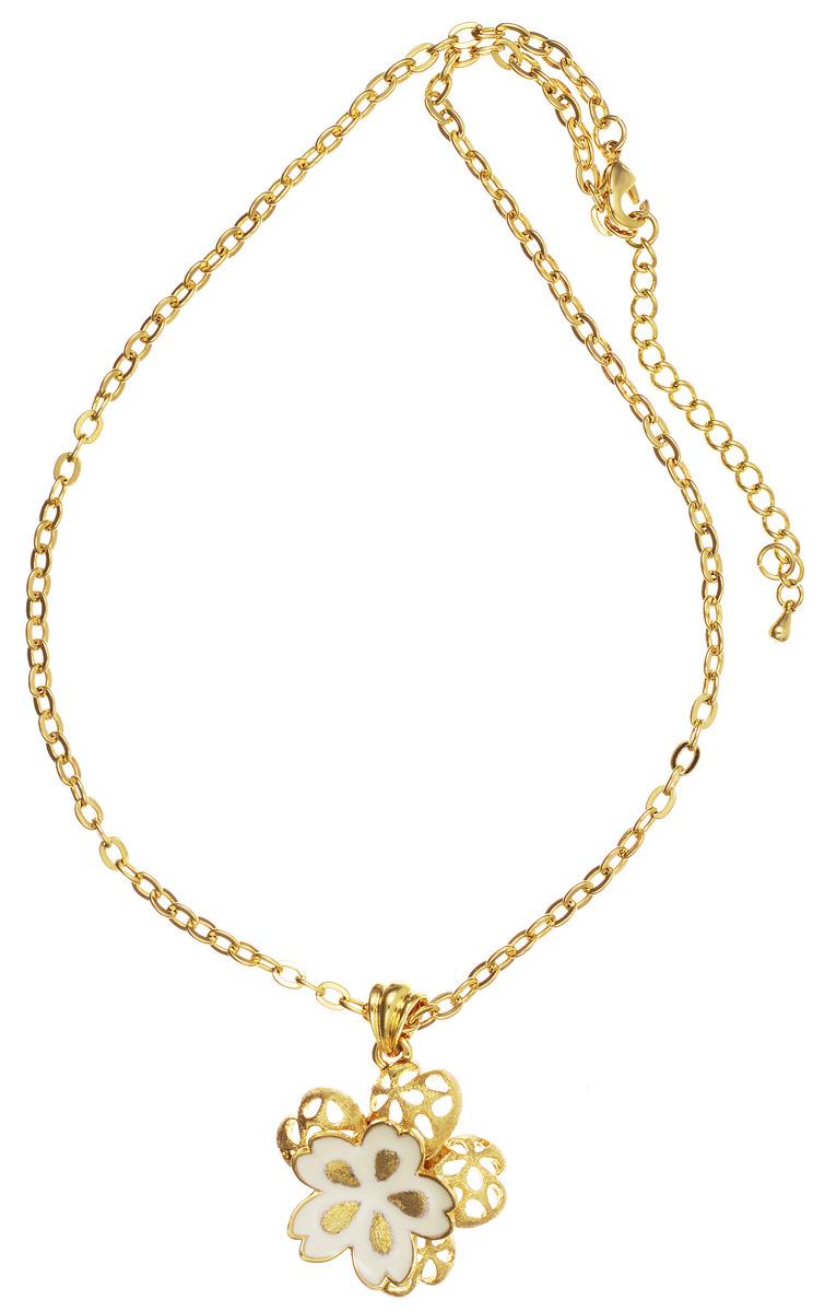 Колье Art-Silver, цвет: золотой, белый. 011907-640011907-640Стильное колье Art-Silver выполнено из бижутерного сплава с покрытием под золото. Колье представляет собой цепочку оригинального плетения, которая дополнена изящной подвеской в форме цветка. Подвеска украшена перфорацией и покрыта белой эмалью. Изделие застегивается на замок-карабин с регулирующей длину цепочкой. Стильное колье станет оригинальным аксессуаром как для повседневного, так и для вечернего наряда, оно подчеркнет вашу индивидуальность и неповторимый стиль.