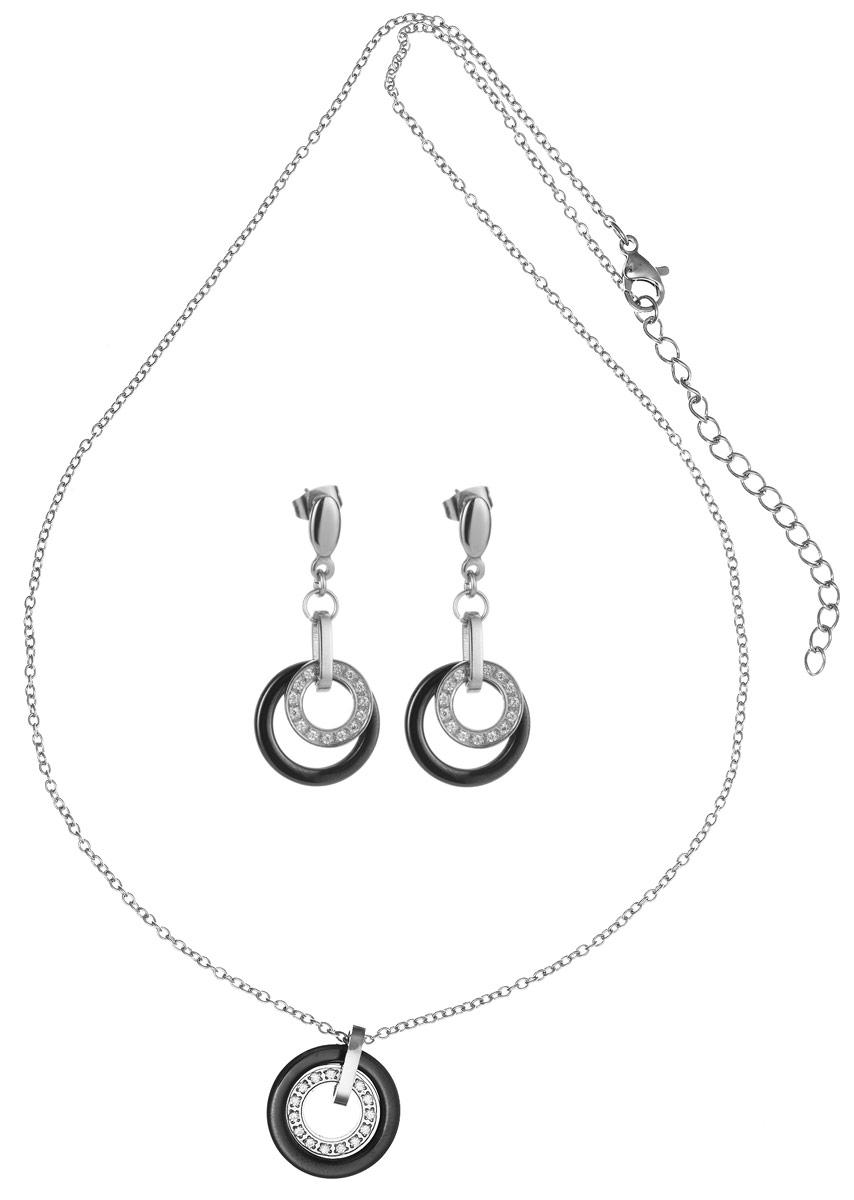 Комплект Art-Silver: колье, серьги, цвет: серебряный, черный. КЧ0819-1612КЧ0819-1612Оригинальный комплект украшений Art-Silver включает в себя стильные серьги и колье. Украшения выполнены из бижутерного сплава, керамики и стали. Колье представляет собой тонкую цепочку с подвеской из двух небольших колечек разного диаметра. Одно кольцо выполнено из керамики, другое - из стали и украшено кубическим цирконием. Изделие имеет надежную застежку-карабин с регулирующей длину цепочкой. Серьги с подвесками из керамики оригинально дополняют данный комплект. В качестве основы украшения использованы застежки-гвоздики с фиксаторами из металла. Изящный комплект придаст вашему образу изюминку, подчеркнет красоту и изящество вечернего платья или преобразит повседневный наряд.
