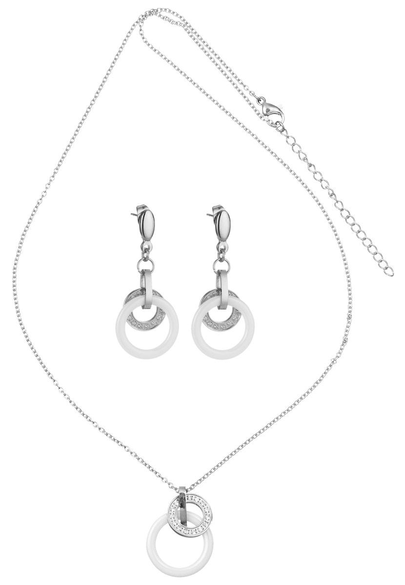 Комплект Art-Silver: колье, серьги, цвет: серебряный, белый. КБ0819-1612КБ0819-1612Оригинальный комплект украшений Art-Silver включает в себя стильные серьги и колье. Украшения выполнены из бижутерного сплава, керамики и стали. Колье представляет собой тонкую цепочку с подвеской из двух небольших колечек разного диаметра. Одно кольцо выполнено из керамики, другое - из стали и украшено кубическим цирконием. Изделие имеет надежную застежку-карабин с регулирующей длину цепочкой. Серьги с подвесками из керамики оригинально дополняют данный комплект. В качестве основы украшения использованы застежки-гвоздики с фиксаторами из металла. Изящный комплект придаст вашему образу изюминку, подчеркнет красоту и изящество вечернего платья или преобразит повседневный наряд.