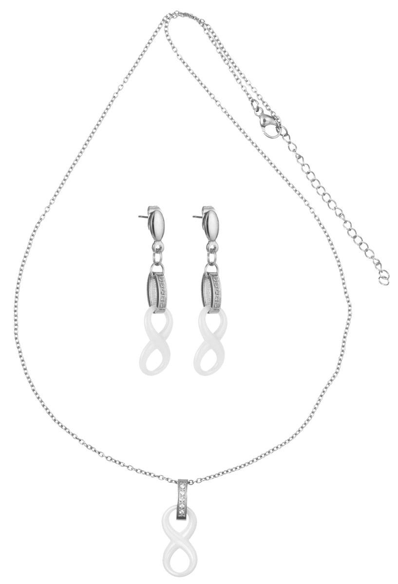 Комплект Art-Silver: колье, серьги, цвет: серебряный, белый. КБ0820-1026КБ0820-1026Оригинальный комплект украшений Art-Silver включает в себя стильные серьги и колье. Украшения выполнены из бижутерного сплава, керамики и стали. Колье представляет собой тонкую цепочку с подвеской в форме цифры восемь, выполненной из керамики. Крепление подвески украшено кубическим цирконием. Изделие имеет надежную застежку-карабин с регулирующей длину цепочкой. Серьги с подвесками из керамики оригинально дополняют данный комплект. В качестве основы изделия использованы застежки-гвоздики с фиксаторами из металла и украшенные цирконами. Изящный комплект придаст вашему образу изюминку, подчеркнет красоту и изящество вечернего платья или преобразит повседневный наряд.
