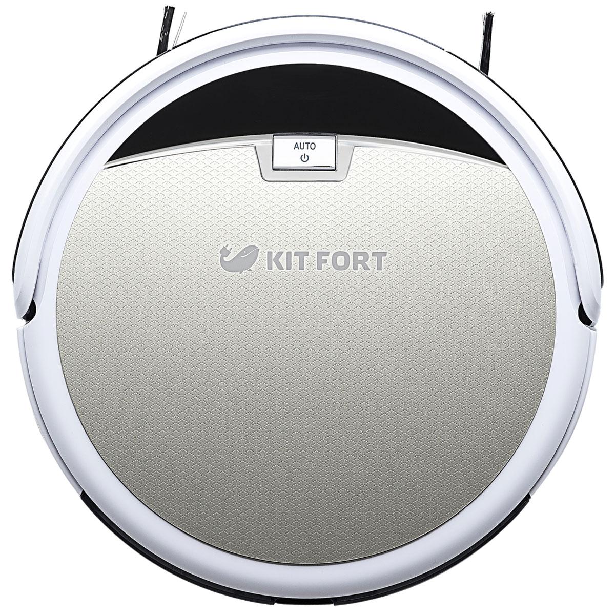 Kitfort KT-519-2, Silver робот-пылесос