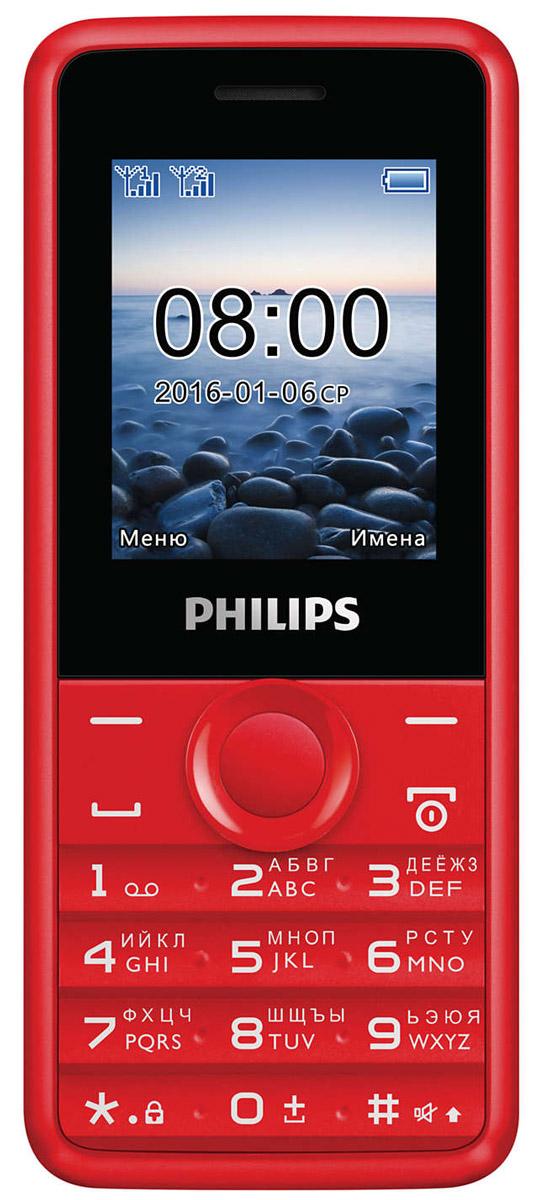 Philips Xenium E103, RedCTE103RD/00Philips Xenium E103 оснащен только самыми необходимыми функциями, чтобы вы всегда оставались на связи с родными и близкими. Организуйте свою жизнь - разделите контакты на 2 группы, используя два телефонных номера. С двумя SIM- картами вам не придется все время носить с собой 2 телефона Зачем искать ключи или выключатель в темноте? Воспользуйтесь удобным светодиодным фонариком, встроенным в телефон, и источник света всегда будет у вас под рукой. Оцените удобство настройки FM-радио. Слушайте музыку так, как вам нравится - через динамик телефона или гарнитуру. Просто подключите гарнитуру, которая также является антенной, и выберите в меню функцию прослушивания. Телефон сертифицирован EAC и имеет русифицированную клавиатуру, меню и Руководство пользователя.