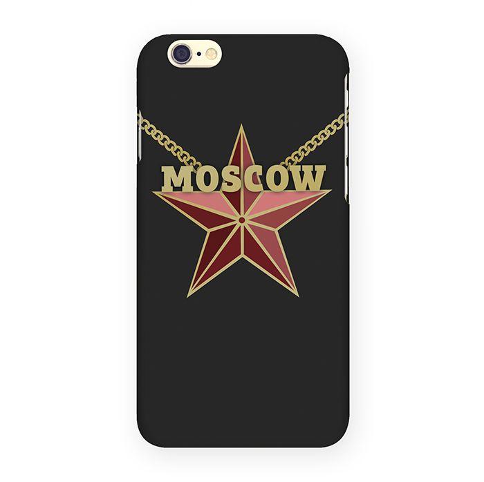 Mitya Veselkov Moscow Star чехол для Apple iPhone 6/6sIP6.МITYA-129Превосходный чехол Mitya Veselkov Moscow Star создан для любителей заметных аксессуаров. Накладка придаст вашему телефону индивидуальность и послужит прекрасной защитой от ударов и царапин. Чехол также обеспечивает свободный доступ ко всем разъемам и клавишам устройства.